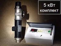 Электродный Электрический Котел «ЭВН-ЮТЦ - 5» Трехфазный