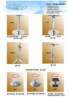 Бази, опори для столів хромовані 600 мм, висота 1010 мм, нога 76 мм