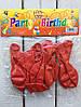 Воздушные шарики 10 шт Красные Balloons