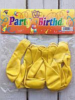 Воздушные шарики 10 шт Желтые Balloons