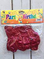 Воздушные шарики 10 шт Бордовые Balloons