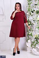 Наряное платье большого размера Производитель Украина  р. 48-50, 52-54, 56-58