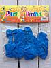 Воздушные шарики 10 шт Голубые Balloons