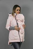 Слингокуртка зимняя 3в1 - Нежно-розовый