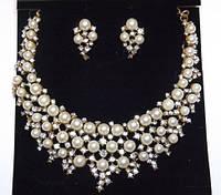 Свадебные колье, ожерелья желтый металл 7_7_166a1