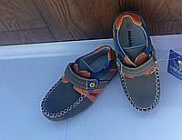 Туфли - мокасины  детские для мальчика 27-17. 28 рр 17.5см