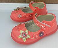 Туфли для девочки 21 размер стелька 13.5см