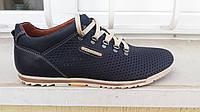 Польская мужская летняя обувь