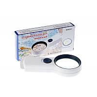 Ручная лупа с LED подсветкой, 4X увеличение, диаметр 65 мм Magnifier 82017-L