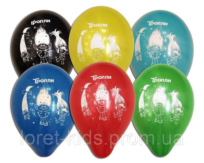 """Воздушные шарики пастель шелкография Тролли 10"""" (25 см)"""