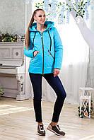 Женская демисезонная бирюзовая куртка  В-1091 Лаке Тон 35 44-58 размеры