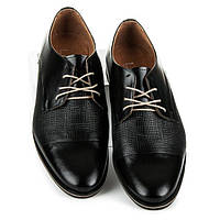 С чем носить мужские туфли: правила современного стиля