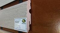МДФ плинтус , ламинированный Paint-on «Дуб Елеганс Кремовый FOEI 192», фото 1