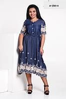 Платье батальное летнее ат 250 гл, фото 1