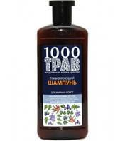 Шампунь для волос Тонизирующий для жирных волос 500мл 1000 трав I