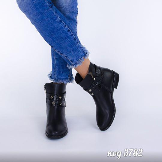 купить обувь не дорого