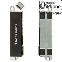 Вибромотор для iPhone 8, оригинал