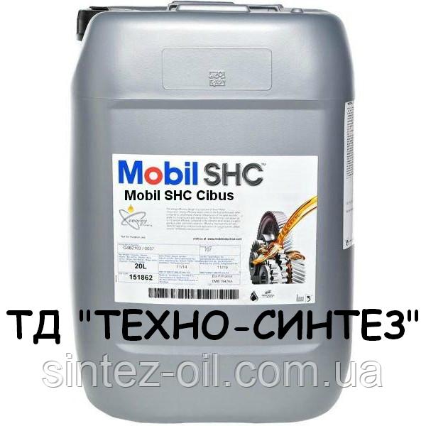 Mobil SHC Cibus 460 (20л) Масло для пищевого оборудования
