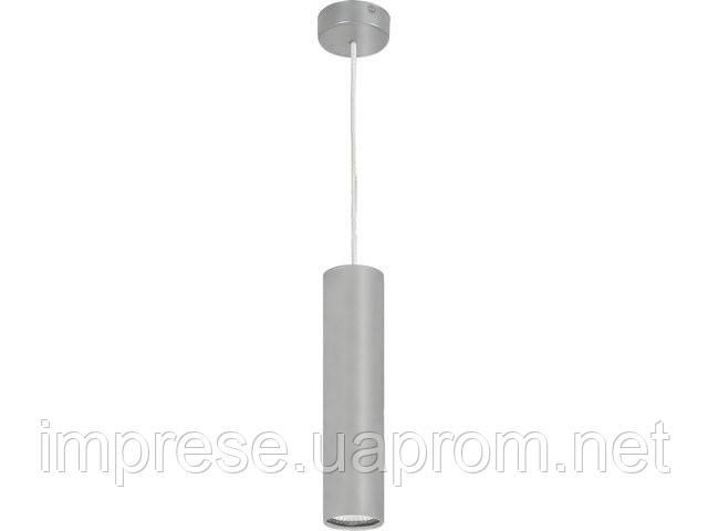 Светильник подвесной EYE silver 5400