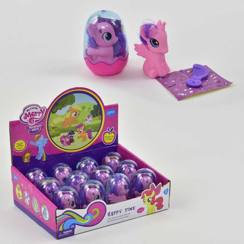 Игровой набор Пони в яйце