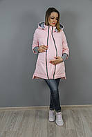 Куртка для беременных демисезонная 3в1 - Нежно-розовый