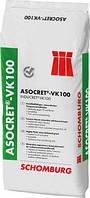 Высокотекучий минеральный заливочный раствор ASOCRET-VK100 (INDUCRET-VK100) 30кг