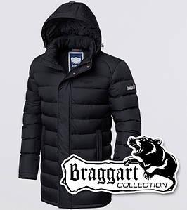 Куртка качественная мужская