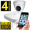 Комплект системы видеонаблюдения на 4 камеры 1080P