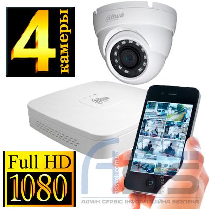 Комплект системы видеонаблюдения на 4 камеры 1080P, фото 2