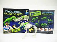 Игра Раскопки,скелет динозавра светится в темноте,4 вида
