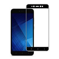 Защитное стекло AVG для Xiaomi Redmi Note 5A 2/16 полноэкранное черное