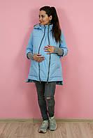 Куртка для беременных демисезонная - Нежно-голубой