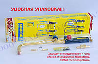 """Газовый резак """"Донмет» Р1 142 П """"Сотка"""". Ниппеля 9 мм"""