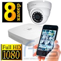 Комплект системы видеонаблюдения на 8 камер 1080P