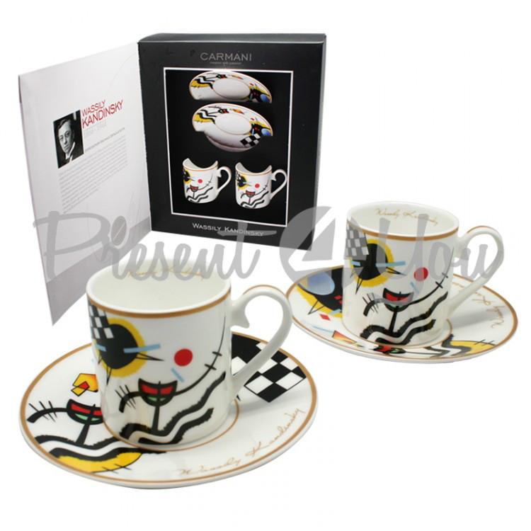 Кофейный набор В. Кандинский «Контрастные звуки» Carmani: 2 чашки на 120 мл с блюдцами (046-0107)