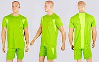 Футбольная форма Absolut (р-р M-XL,рост 165-175 см,салатовый)