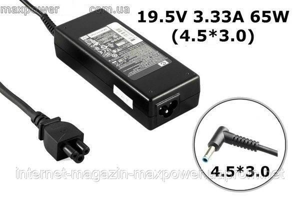Зарядное устройство для ноутбука HP 15-ac665ur