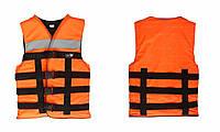 Спасательный жилет AQUA  (для спорта, рыбалки и охоты)