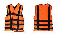 Жилет спасательный HAYPER (для спорта,охоты и рыбалки)