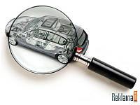 Экспертная оценка транспортных средств