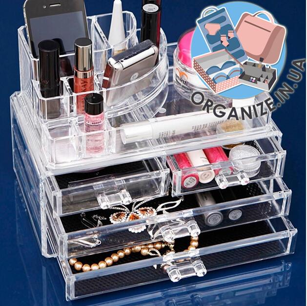Акриловый органайзер для косметики и украшений с тремя ящичками Cosmetic organizer РАСПРОДАЖА