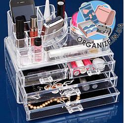 Профессиональный акриловый органайзер для косметики и украшений с тремя ящичками Cosmetic organizer