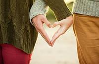 Правила настоящей любви идружбы
