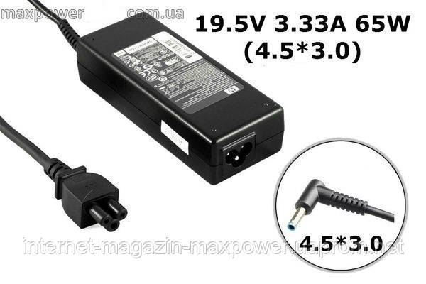 Зарядное устройство для ноутбука HP 15-ac015ur