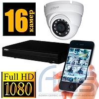 Комплект системы видеонаблюдения на 16 камер 1080P