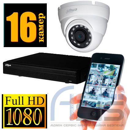 Комплект системы видеонаблюдения на 16 камер 1080P, фото 2