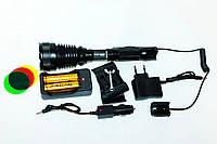 Фонарик подствольный Police BL-Q 2800 - T6  (для охотников)