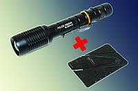Фонарик мощный тактический  Police BL-2804 158000W+подарок