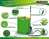 Аккумуляторный BIZON ASD-16, фото 3