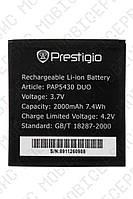 Аккумулятор Prestigio MultiPhone PAP5430 Duo 2000mah (альтернатива)